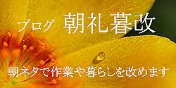 SDS機器のブログ